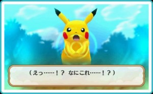 super_mystery_dungeon_img02_pokemontimes-it