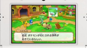 super_mystery_dungeon_img07_pokemontimes-it