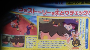 anticipazioni_episodio_pumpkaboo_gourgeist_jessie_xy_pokemontimes-it