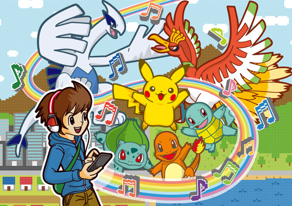 artwork_app_jukebox_pokemontimes-it