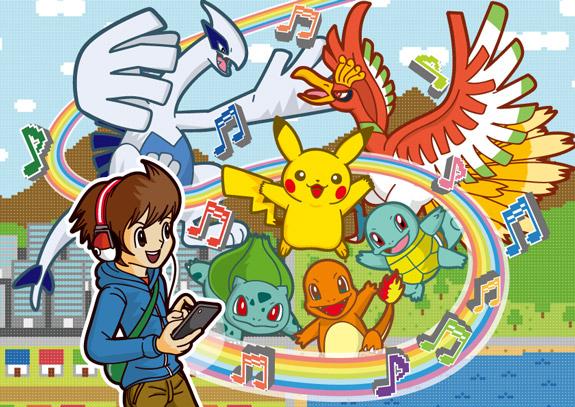 artwork_app_jukebox_pokemontimes-it