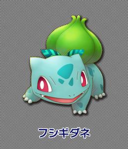 artwork_starters_bulbasaur_super_mystery_dungeon_pokemontimes-it