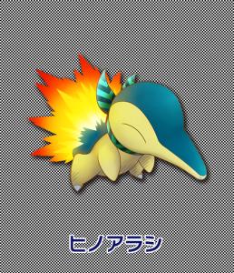 artwork_starters_cyndaquil_super_mystery_dungeon_pokemontimes-it