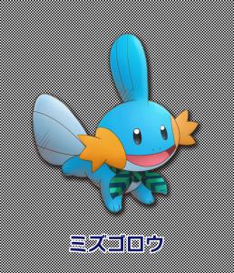 artwork_starters_mudkip_super_mystery_dungeon_pokemontimes-it