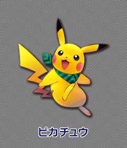 artwork_starters_pikachu_super_mystery_dungeon_pokemontimes-it