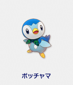 artwork_starters_piplup_super_mystery_dungeon_pokemontimes-it
