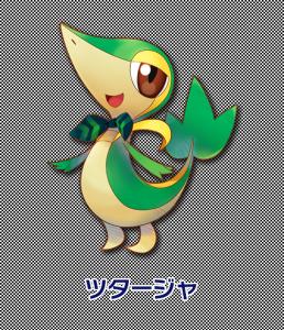 artwork_starters_snivy_super_mystery_dungeon_pokemontimes-it