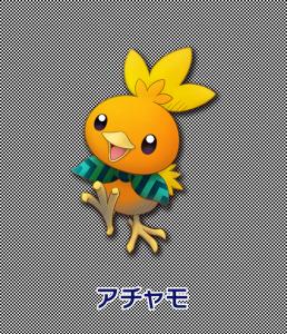 artwork_starters_torchic_super_mystery_dungeon_pokemontimes-it