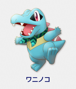 artwork_starters_totodile_super_mystery_dungeon_pokemontimes-it