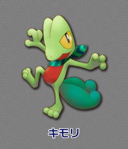 artwork_starters_treecko_super_mystery_dungeon_pokemontimes-it