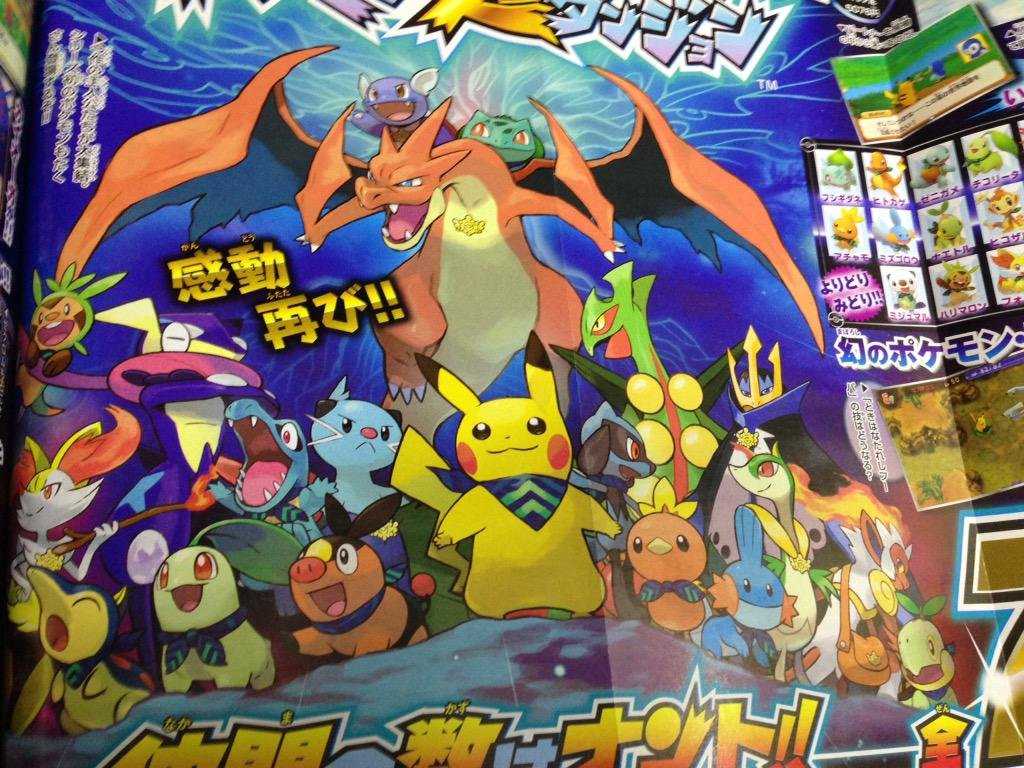 corocoro_super_mystery_dungeon_pokemontimes-it