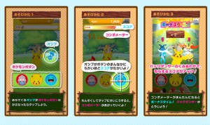 dance_pokemon_band_fasi_di_gioco_pokemontimes-it