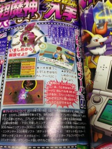 hoopa_libero_in_gioco_pokemontimes-it
