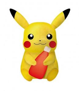 peluche_pikachu_ketchup_pokemontimes-it