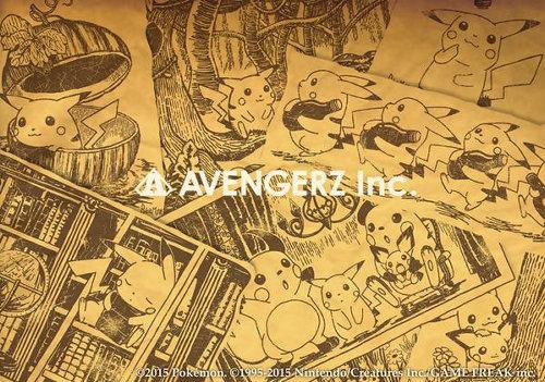 pikachu_graffiti_di_seppia_pokemontimes-it