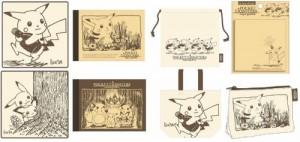 pokemon_graffiti_di_seppia_prodotti_pokemontimes-it