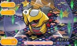pokemon_shuffle_livello_giratina_pokemontimes-it