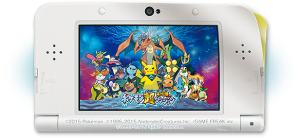 tema_3ds_super_mystery_dungeon_pokemontimes-it
