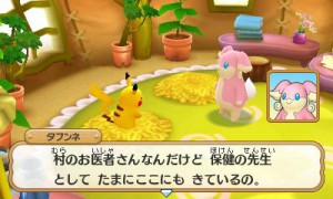audino_super_mystery_dungeon_screen_pokemontimes-it