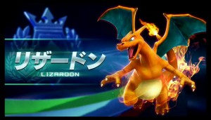 charizard_pokken_tournament_pokemontimes-it