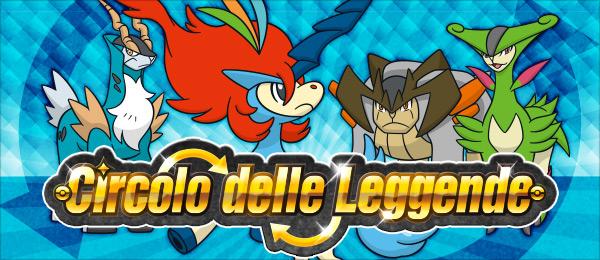 circolo_delle_leggende_gara_online_pokemontimes-it