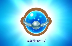 connection_orb_super_mystery_dungeon_pokemontimes-it