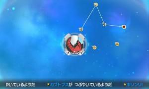 connessione_darkrai_super_mystery_dungeon_pokemontimes-it