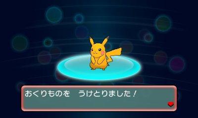 distribuzione_pikachu_cromatico_pokemontimes-it