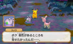 goomy_super_mystery_dungeon_screen_pokemontimes-it