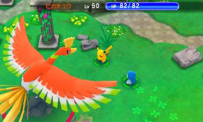 ho_oh_super_mystery_dungeon_screen_pokemontimes-it