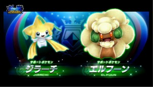 jirachi_e_whimsicott_pokken_tournament_pokemontimes-it