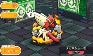 mega_blaziken_sfida_megapietra_shuffle_pokemontimes-it