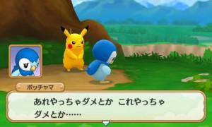 pikachu_e_piplup_screen2_pokemontimes-it