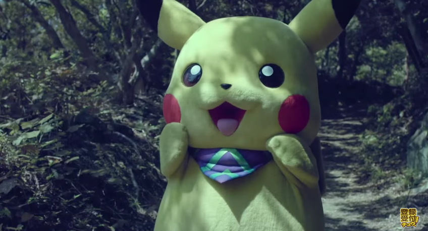 pikachu_trailer_live_action_super_mystery_dungeon_pokemontimes-it