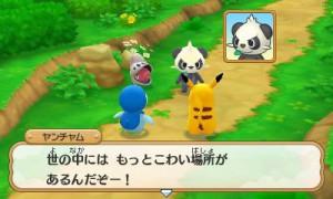 shelmet_super_mystery_dungeon_screen1_pokemontimes-it