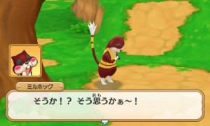 watchog_super_mystery_dungeon_screen_pokemontimes-it