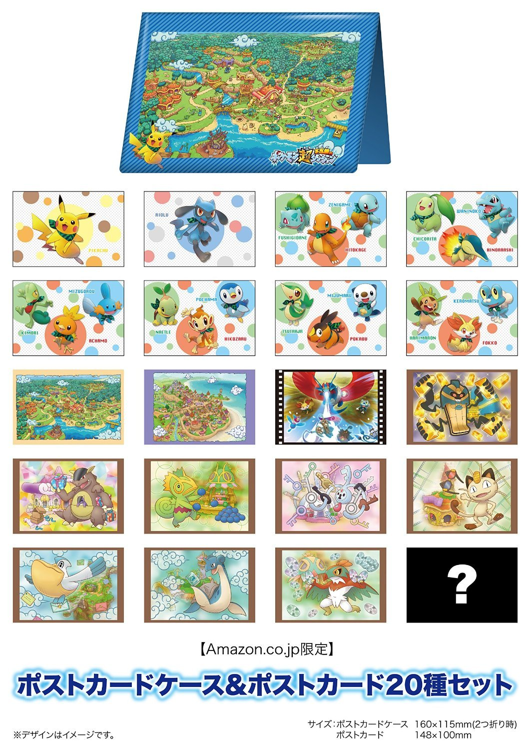 cartoline_super_mystery_dungeon_pokemontimes-it