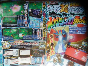 corocoro_super_mystery_dungeon_img01_pokemontimes-it