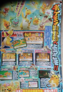 corocoro_super_mystery_dungeon_img02_pokemontimes-it