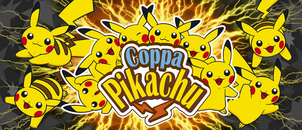 gara_online_coppa_pikachu_pokemontimes-it