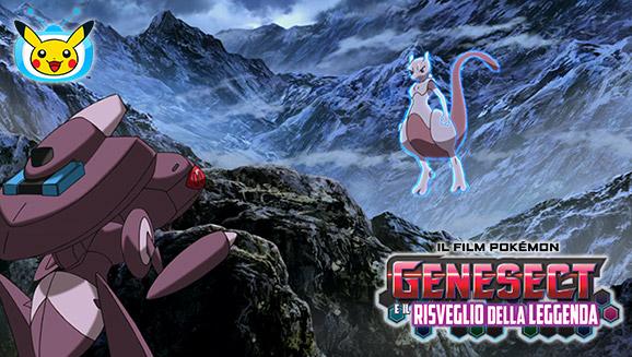 genesect_e_il_risveglio_della_leggenda_streaming_pokemontimes-it