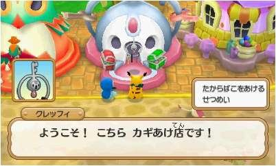 pokemon_super_mystery_dungeon_2_pokemontimes-it