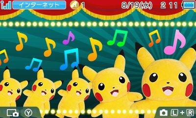 tema_3ds_pikachu_dance_pokemontimes-it