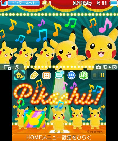 tema_menu_3ds_pikachu_dance_pokemontimes-it