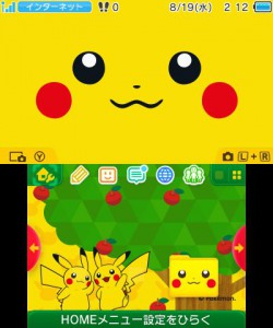 tema_menu_3ds_pikachu_pokemontimes-it