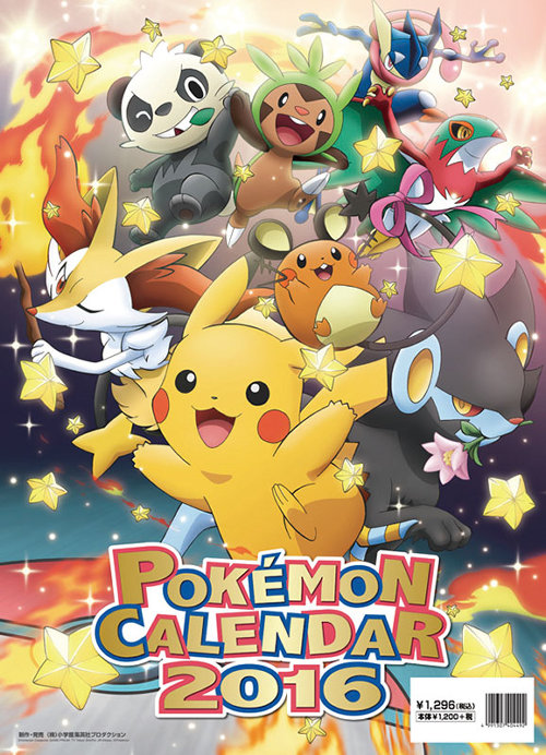 calendario_pokemon_2016_pokemontimes-it