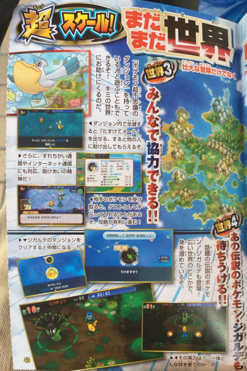 corocoro_super_mystery_dungeon_4_pokemontimes-it