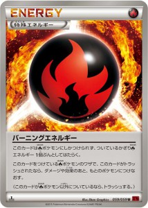 energia_speciale_fuoco_gcc_xy_blue_impact_red_flash_pokemontimes-it