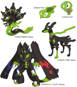 forme_di_zygarde_pokemon_xy&z_artwork_pokemontimes-it