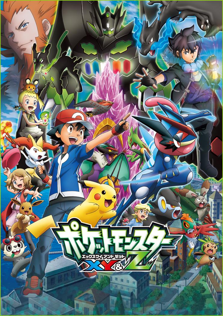 locandina_pokemon_xy&z_poster_pokemontimes-it